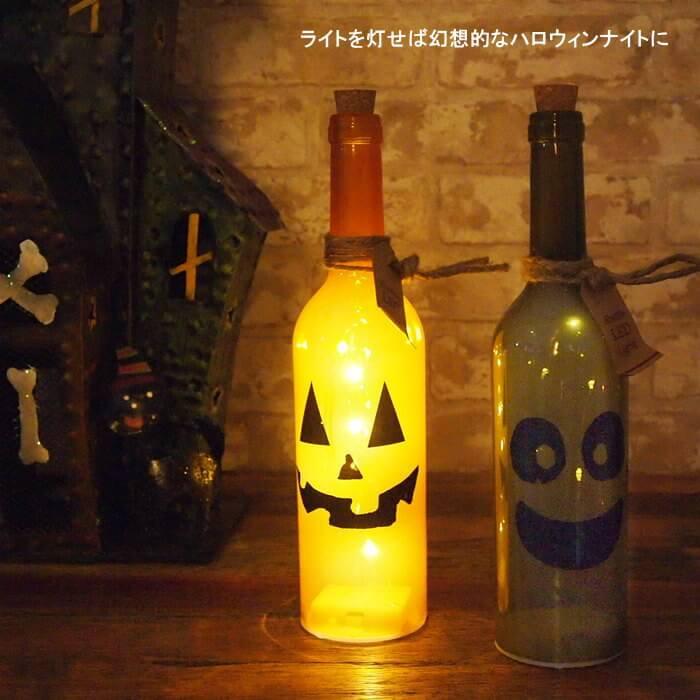 Halloween-キャンドル