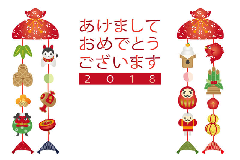 【2018】上司に年賀状を送るときのマナー