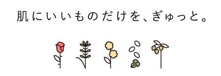 女子会プレゼント・冬のレシピスト 3