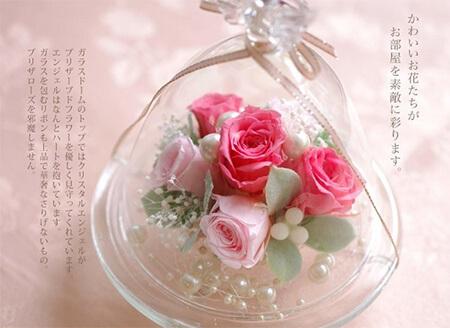 女子会プレゼント・プリザーブドフラワー ギフト ガラスドーム エンジェル
