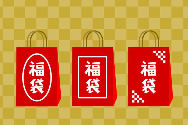 【2018おすすめのレディース福袋】30代女性に人気のおしゃれな福袋特集