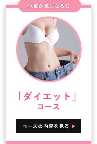 【noshナッシュ】4