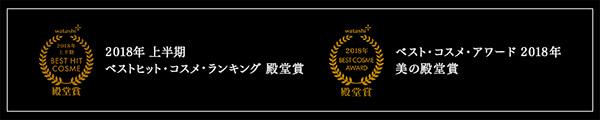 マキアージュ・ドラマティックパウダリ−2019-6