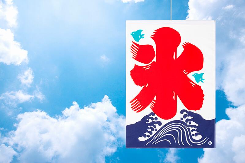 東京のおすすめかき氷・アイコン