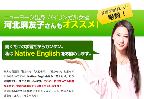 native englishーIMAGE
