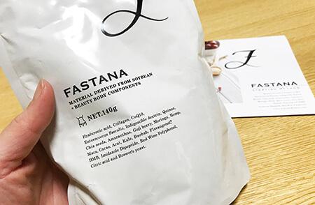 プロテインダイエット・FASTANA-2
