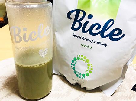 Bicle-4