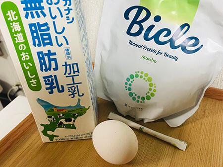 Bicle-8