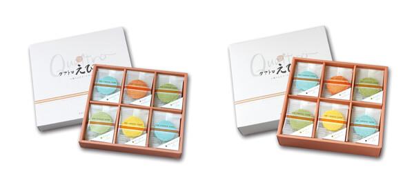 クアトロえびチーズイメージ14-15