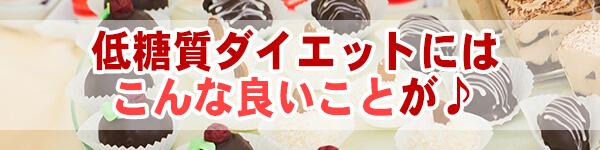 通販低糖質ケーキイメージ2