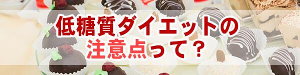 通販低糖質ケーキイメージ3