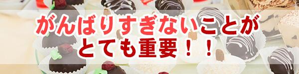 通販低糖質ケーキイメージ4