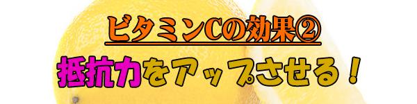 青汁おすすめイメージ33