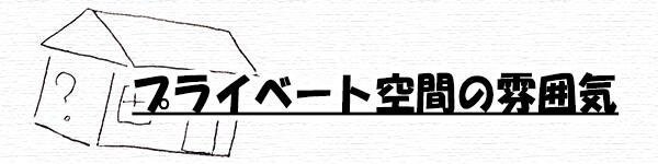 ユ・アインイメージ2