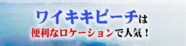 新婚旅行ハワイイメージ7